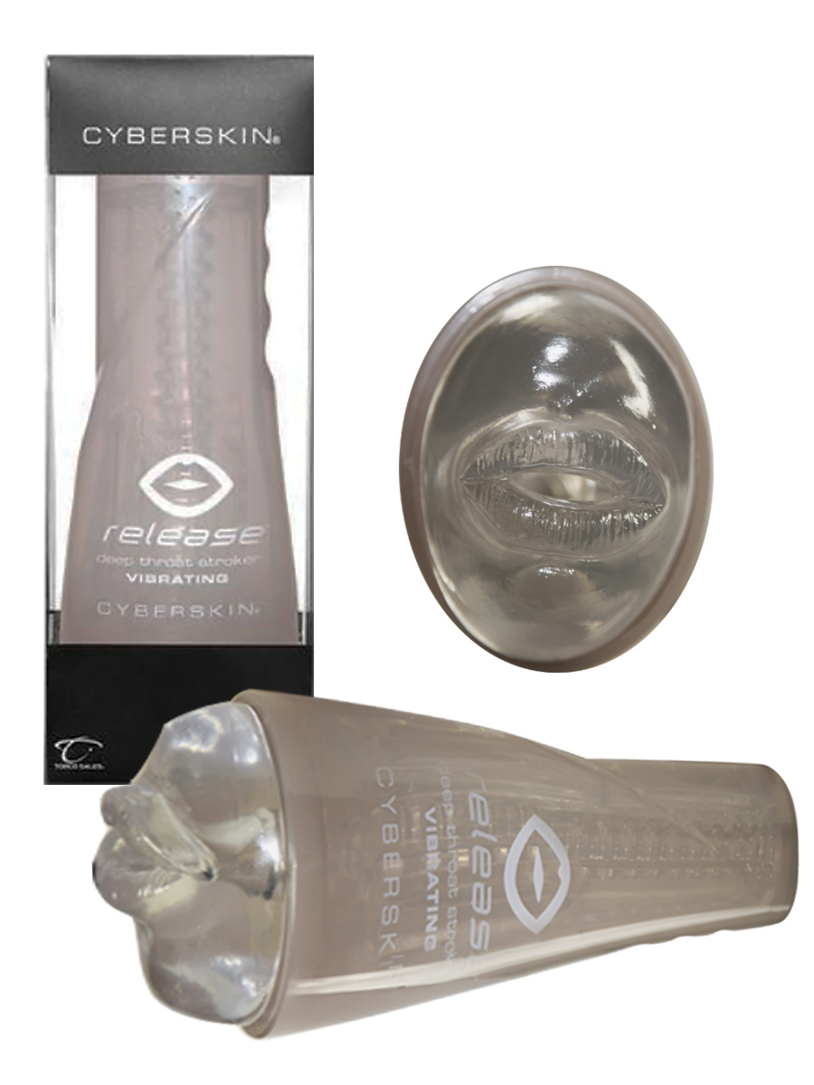CyberSkin Release Deep Throat Stroker Vibrating