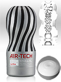 Tenga - Air-Tech Reusable Vacuum Cup Masturbator - Ultra